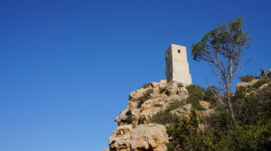 Torre Salinas